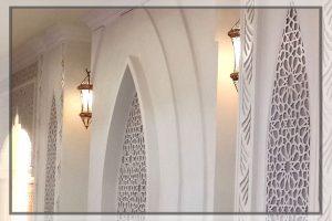 Aula Masjid